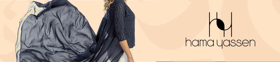 03b76522b829a تتميز أعمال مصممة الأزياء هامة ياسين بالتركيز على قيم الراحة والأناقة  والسعادة والتي قلما نجدها مجتمعة في خيارات الملابس المتوفرة في الأسواق.